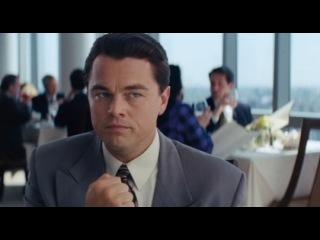 «Волк с Уолл-стрит» (2013): ТВ-ролик / Официальная страница http://vk.com/kinopoisk