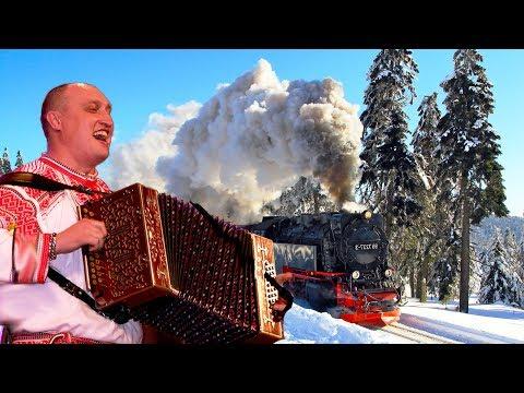 Поезд уходит далёко ☀️ Фронтовая песня о любви и разлуке под гармонь. Russian folk song