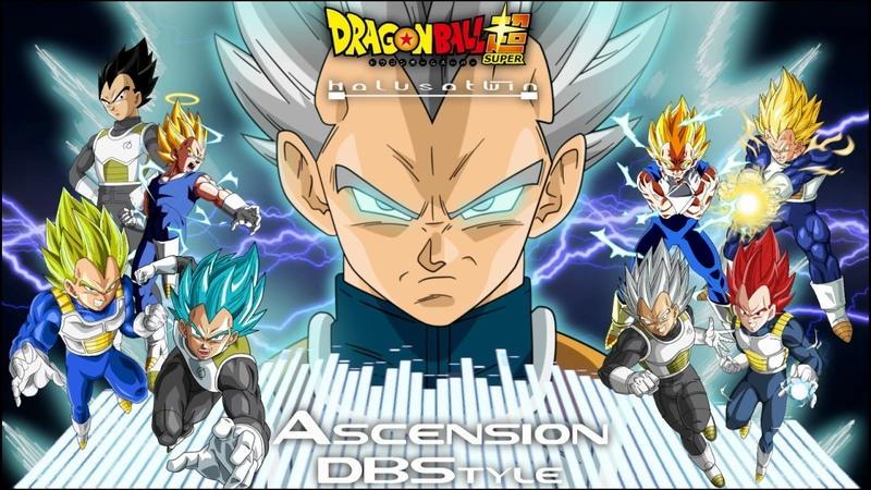 DBS: Ascension (DBStyle Instrumental) - HalusaTwin