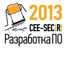 Конференция Cee-secr Приглашает Докладчиков