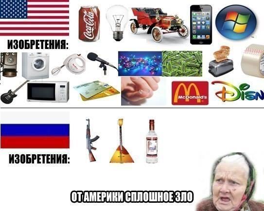 Новые санкции ЕС в отношении России могут вступить в силу уже во вторник, - премьер-министр Финляндии - Цензор.НЕТ 1285