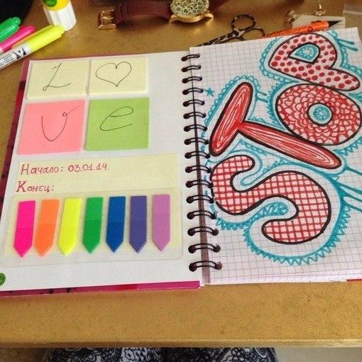 Как сделать личный дневник для девочек своими руками фото