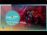 Ermal Meta &amp Fabrizio Moro - Non Mi Avete Fatto Niente Italy Италия (Eurovision 2018) HD_1080p