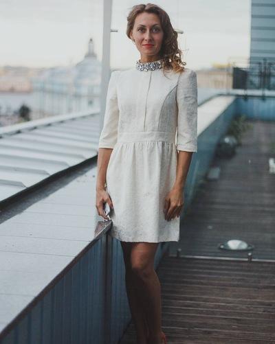Алина Алина