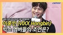 |180724| MBN Drams Witch's Love Press Conference [Hongbin]
