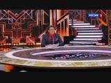 Подписчики телеканала «Россия» узнали все тайны программы «Привет, Андрей!» и сделали селфи с ведущим!