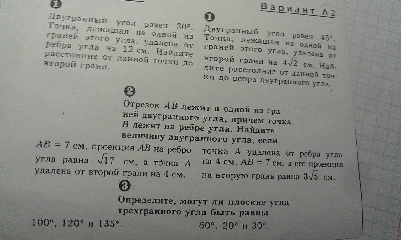 [WinGate Me] Российские Прокси Сервера Рабочие - Curiosidades