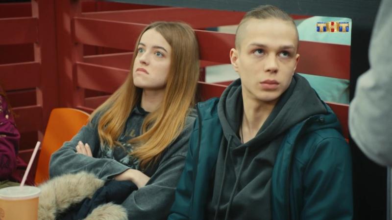 Улица, 1 сезон, 84 серия (11.04.2018)