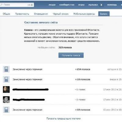 Лучшие Новости, 5 апреля , Москва, id216517023