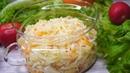Такой способ приготовления Меняет Все Безумно Вкусный Капустный салат