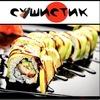«СУШИСТИК» -Лучшие суши  с доставкой в Киевеツ