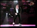 Michael Jackson Billie Jean 1996 Майкл Джексон Билли Джин
