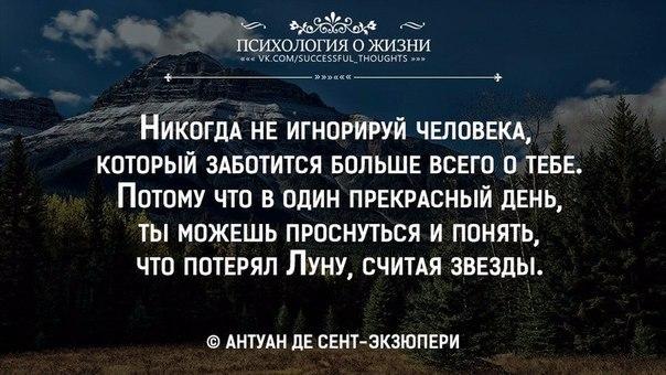 http://cs543108.vk.me/v543108794/1d803/7EzusrvjqhY.jpg