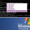 Командная строка Windows для новичков и профи