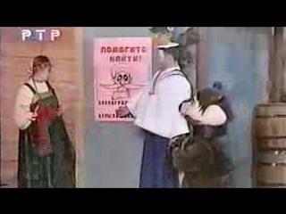 Деревня Дураков – Игра в прятки (РТР, январь 2001)
