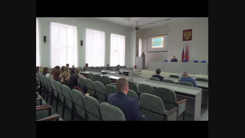 Публичные слушания о проекте бюджета 17.12.2018