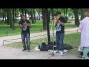 Питер. Парни из Эквадора поют в Александровском саду 1