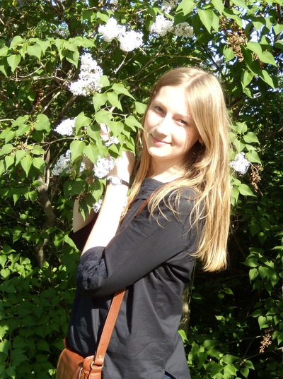 Татьяна Аверкина, 1 апреля 1991, Львов, id165781763
