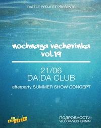 21/06 Nochnaya Vecherinka vol. 19-Da:Da: club