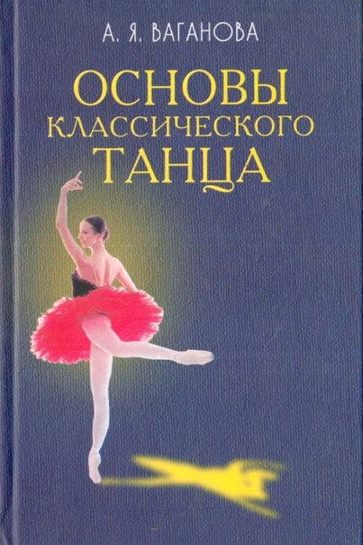 фото из альбома Юлии Толмачевой №2