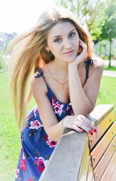 Катенька Челькис, 20 февраля , Донецк, id13986027