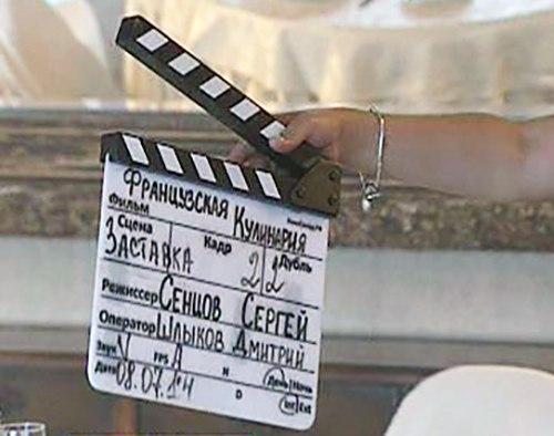 В Таганроге будут снимать романтическую комедию «Французская кулинария»