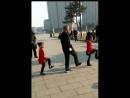 старик дети танец