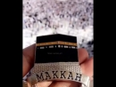 Makkah 🕋