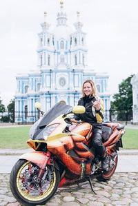 Наталья Полянина