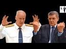 Донос на бандита Генеральному прокурору Председателю следственного комитета