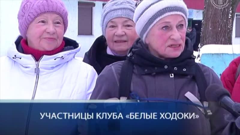 Интервью Белых Ходоков