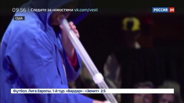 Новости на Россия 24 • Диджериду от храпа и большие уши после 30 - в США вручили Шнобелевские премии