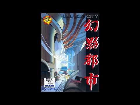 Old School [PC-98] Illusion City_ Gen'ei Toshi - Soundtrack OST