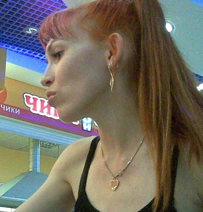 Светлана Ершова, 7 мая , Санкт-Петербург, id94805330
