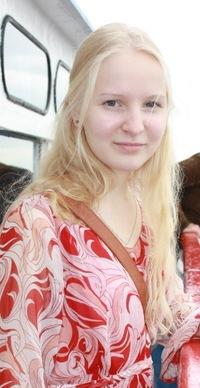 Ксения Solotova, 1 июля , Ульяновск, id20523086