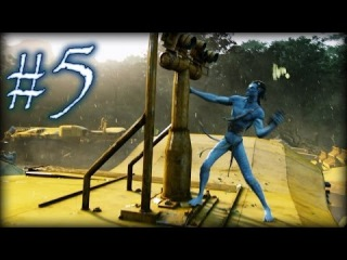 Прохождение James Cameron's Avatar: The Game #5