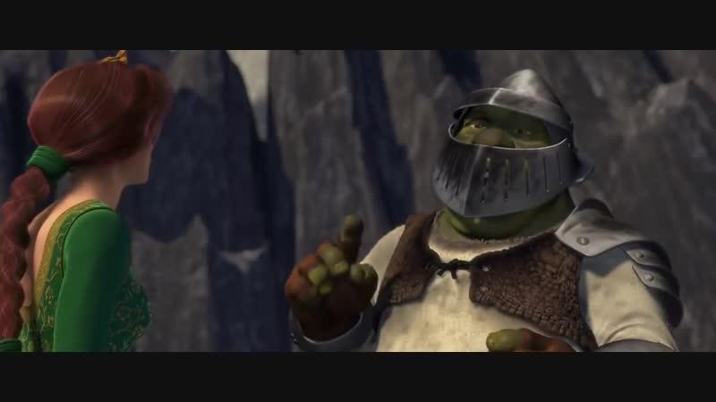Dreamworks Shrek- Infinity Swamp - Official Trailer