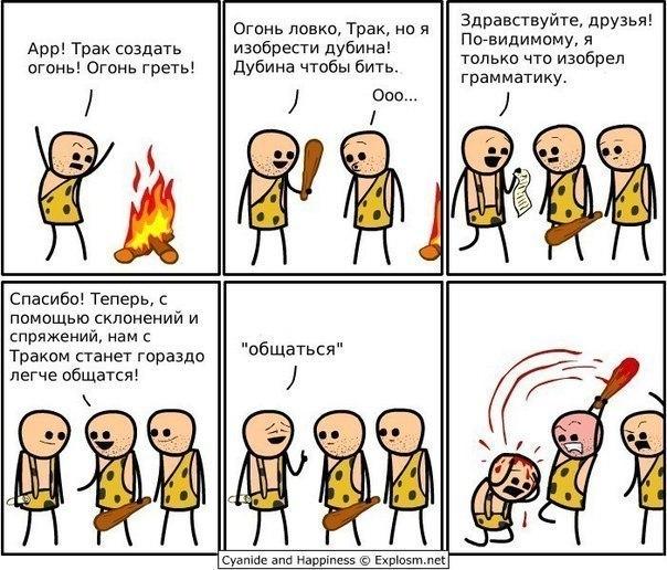 русский язык 7 класс ладыженская упражнение гдз