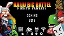 Kaiju Big Battel Fighto Fantasy