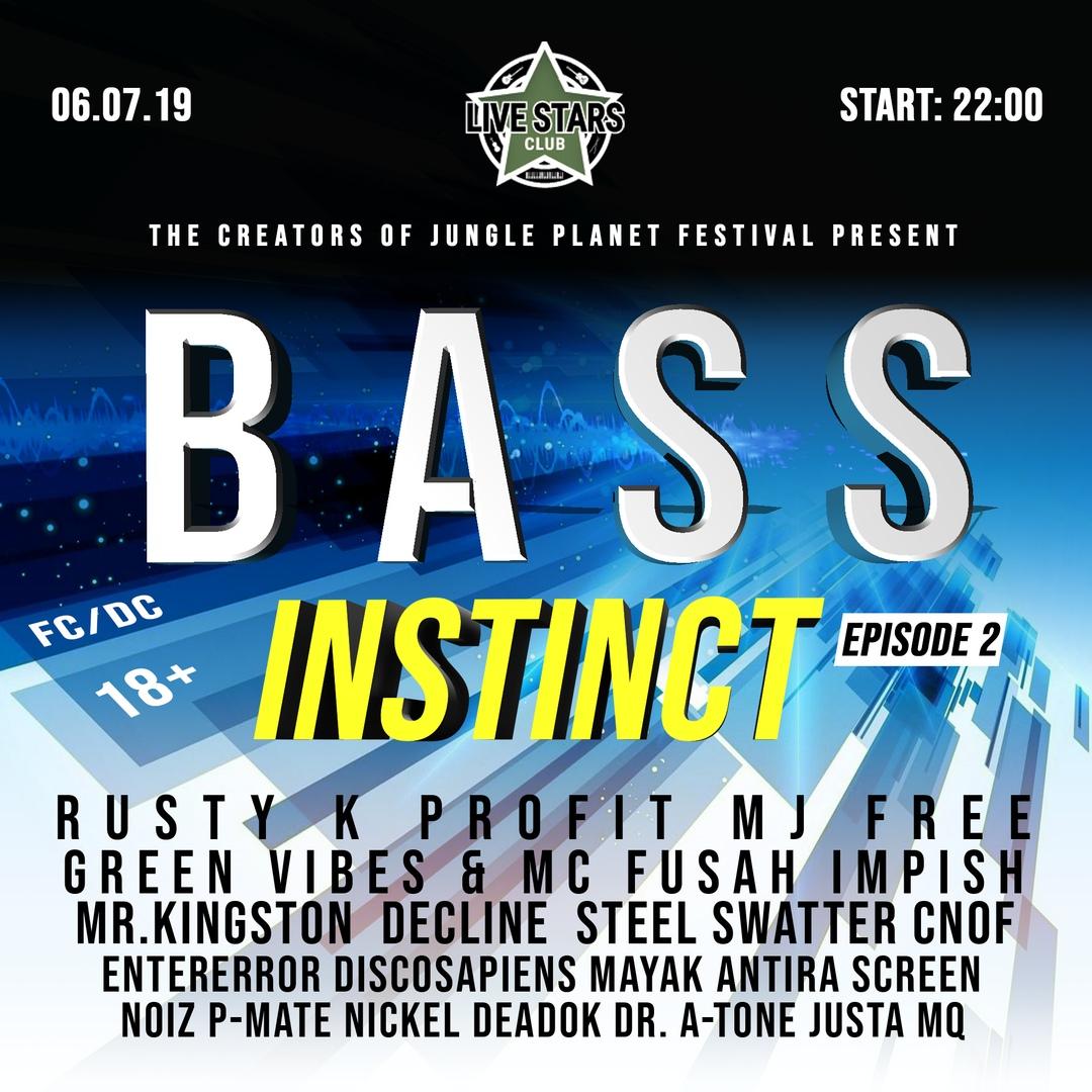 Афиша Москва 06.07.2019 BASS INSTINCT FESTIVAL LIVE STARS