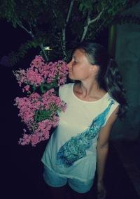 Карина Автушенко