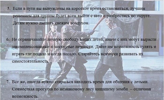 https://pp.vk.me/c7006/v7006808/3f5f3/ayxQWKrEs6Q.jpg
