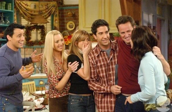 Звезды «Друзей» зарабатывают на сериале по 20 млн долларов в год спустя 14 лет после его окончания