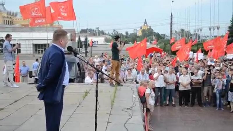 Митинг в Нижнем Новгороде 26 июля 2018 года. Выступление Владислава Егорова (1 ч