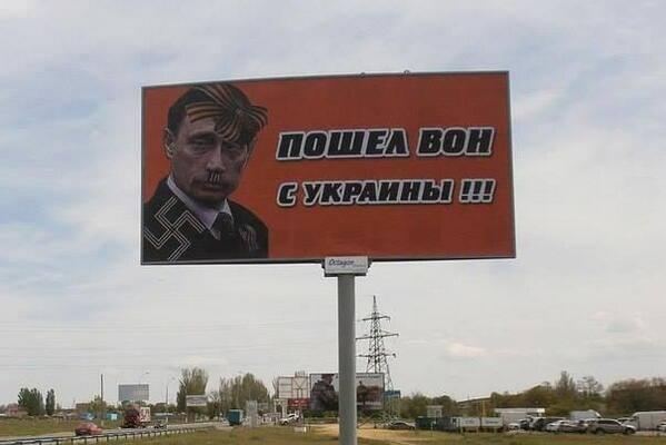 ЕС должен быть готов ввести новые санкции против России: Москва обязана изменить свое отношение к Украине, - Меркель - Цензор.НЕТ 6759