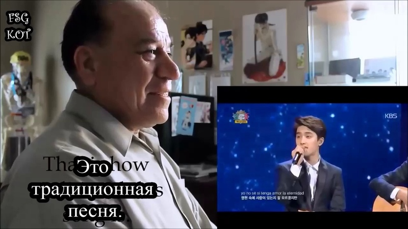 [RUS SUB] Non-Kpop Fan Reaction to Exo - Sabor a mi