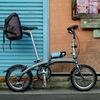 Складные велосипеды - все модели