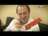 Андрей Малахов. Прямой эфир. 70-летний актер Владимир Стеклов впервые покажет свою новорожденную дочь – 02.08.2018