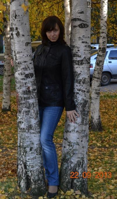 Елена Масленникова, 2 сентября , Северодвинск, id53087575