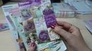 Распаковка заказа из магазина Soff Elli Покупки для скрапбукинга